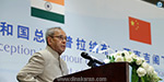 Indo - China border issue to find a solution soon: Pranab Mukherjee urges