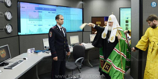 Clerics water is sprayed on the computer to prevent attacks in Russia rancamver ..!