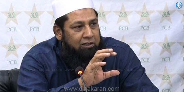 The goal is to win the Champions Trophy 'to defeat India': Inzamam ul Haq