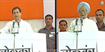 Congress saw a demonstration to protest against the central government in New Delhi