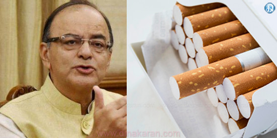 28% GST rate on cigarettes remains, 5% ad valorem on cess to stay: Finance Minister Arun Jaitley