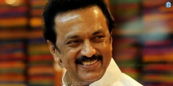 Sep. Muraladol Coral ceremonies in the 5th anniversary of MK Stalin