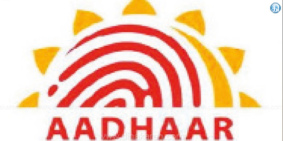 The move to ease the service Aadhaar centers are also available in banks