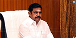 Chief Minister Edappadi interviewed Kamal does not know politics