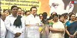 Is the establishment of a factory in Coimbatore Stalin's question ?: