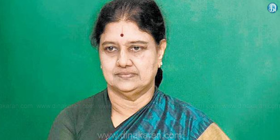 5 rooms allocated to Sasikala in Akrabhara jail in Parapana Agraharam: Information on Vinay Kumar's 300 page report5 rooms allocated to Sasikala in Akrabhara jail in Parapana Agraharam: Information on Vinay Kumar's 300 page report