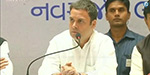 We will not decide unilaterally after coming to power: Rahul Gandhi