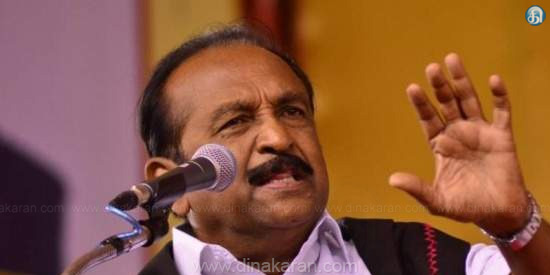Interview with Vaiko on the rice RK Nagar on Tamil Nadu Block people are angry