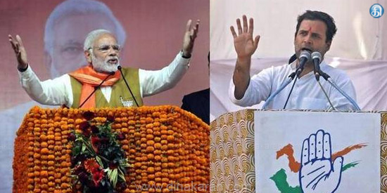 Ahmedabad police plays spoilsport, will not allow mega PM Narendra Modi-Rahul Gandhi election face-off in city