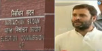 complaint against rahul gandhi Violating Election Code of Gujarat : Election comission Notice
