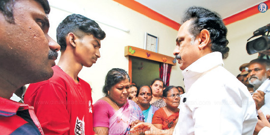 Coming to the Inspector family to live in MK Stalin
