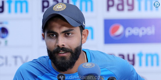 Jadeja has the opportunity to go to number one