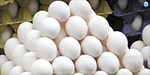 Namakkal egg price is 425 cus long