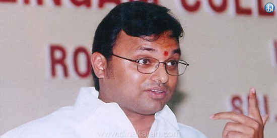 Conditions for permission to go abroad with Karthi Chidambaram: Supreme Court
