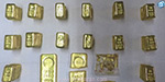 17 kg gold seized from Rameswaram from Sri Lanka