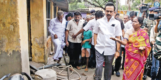 Prevent DMK's success RK City plot to stop the election