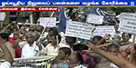 Retired Traffic Staff Struggle in Different Places in Tamilnadu: Request for immediate payment of pension arrears