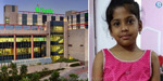 Gurugram's Fortis hospital bills family of 7-year-old dengue victim Rs 18 lakh; JP Nadda promises action