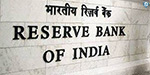 The next list of the Reserve Bank More than Rs 2 lakh crore The action flows over companies
