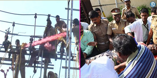 In Royapettah, if fixing Transformer, power hitting, injuring the employee