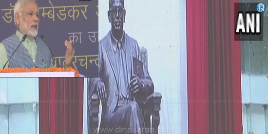 Ambedkar's role in building the country is important: Prime Minister's speech