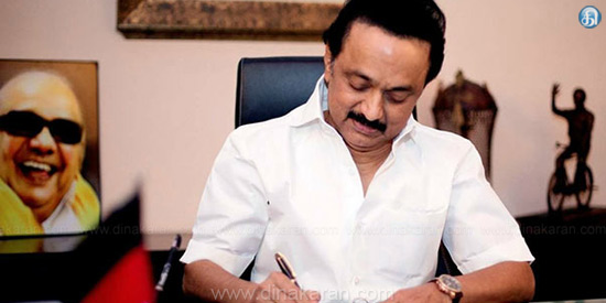 Exempt from GST tax for packet pickup: MK Stalin's letter to central minister...