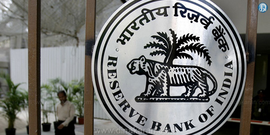 Reserve Bank has refused to allow a banking system to reply to the RTI petition