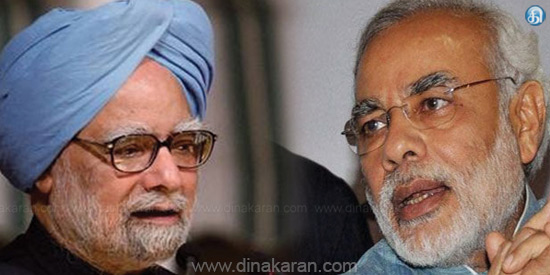 PM Must Apologise': Manmohan Singh's Unusually Sharp Counter On Pak Row