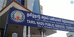 TNPSC officer arrested on the issue