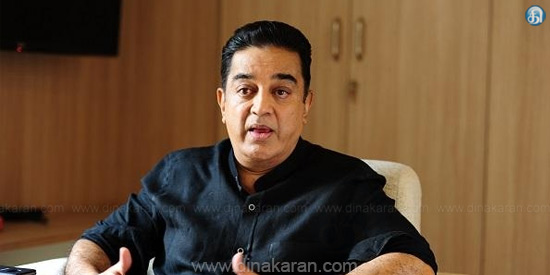Commitment to save people: Kamal twit