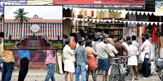 Minimum age of alcoholic drinks in Kerala increased to 23