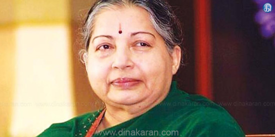 The doctors appointed on behalf of the Tamil Nadu Government did not see Did Jayalalitha deny treatment in London?