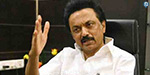 MK Stalin's assertion to provide Tamil Nadu government funds for Dravid University
