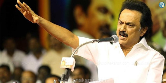The governor's review is the next step of the federal government's flouting of state rights: MK Stalin