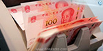 Pakistan refuses to allow China's yuan currency in the country