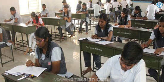 Individuals can now apply for the 8th standard public examination
