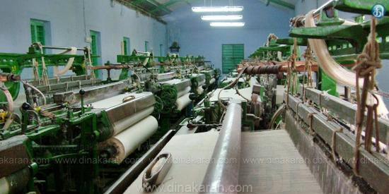 Foreign trade policy Export offer Disappointment to be announced: Textile Disappointment
