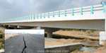 The bridge built near Rs 5.75 crore near Tiruchuzhi: cracked before opening!
