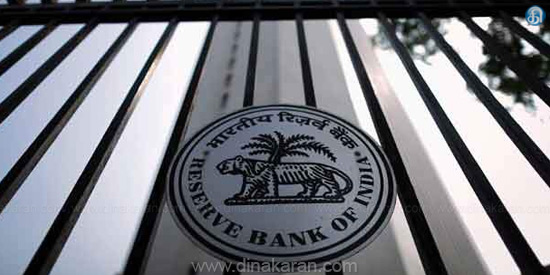 For short-term loans Interest rate does not change: Reserve Bank notice