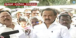 CM did not see the victims: MK Stalin's charge