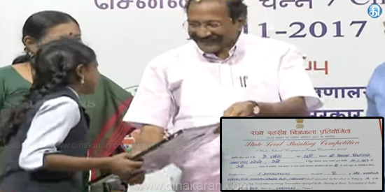 State-level painting on energy conservation: Minister presented the certificate in Hindi
