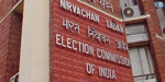 Prime Minister Narendra Modi's complaint to the Election Commission