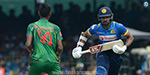 2nd T20 match against Bangladesh: Sri Lanka won by 75 runs