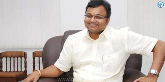 The issue of arresting Karthi Chidambaram The Delhi High Court order Implementation Appeal against: Supreme Court to hear soon
