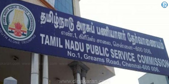 Tienpiesci The VAOs appointed by the District Collector are not provided by their own district work