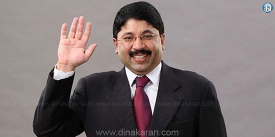 BSNL. case relates to the phone connection : 7 persons including Dayanidhi Maran