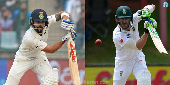 2nd test of Ind vs SA starts today