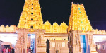 Victorian Government has been financed by Shiva Vishnu Temple in Aisi