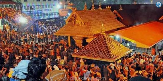 3,000 policemen are concentrated for security Pooja is the day of Sabarimala
