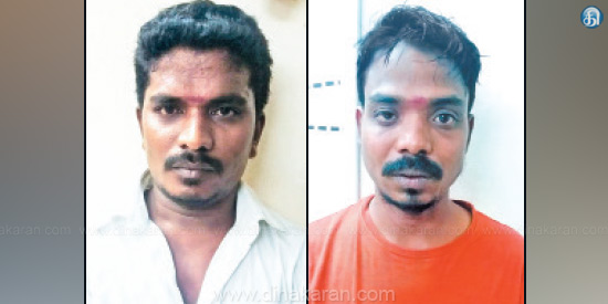 More than 100 cases involving Chennai 2 rounds of action were arrested